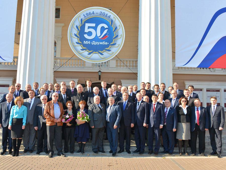 50 лет нефтепроводу Дружба