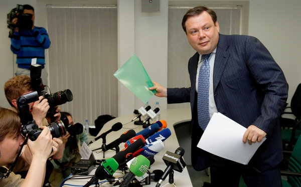 Фото: Alexander Zemlianichenko/Associated Press