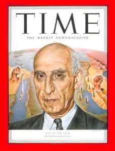 Мохаммед Моссадык. Национальный герой Ирана и человек года 1952 по версии журнала Time.