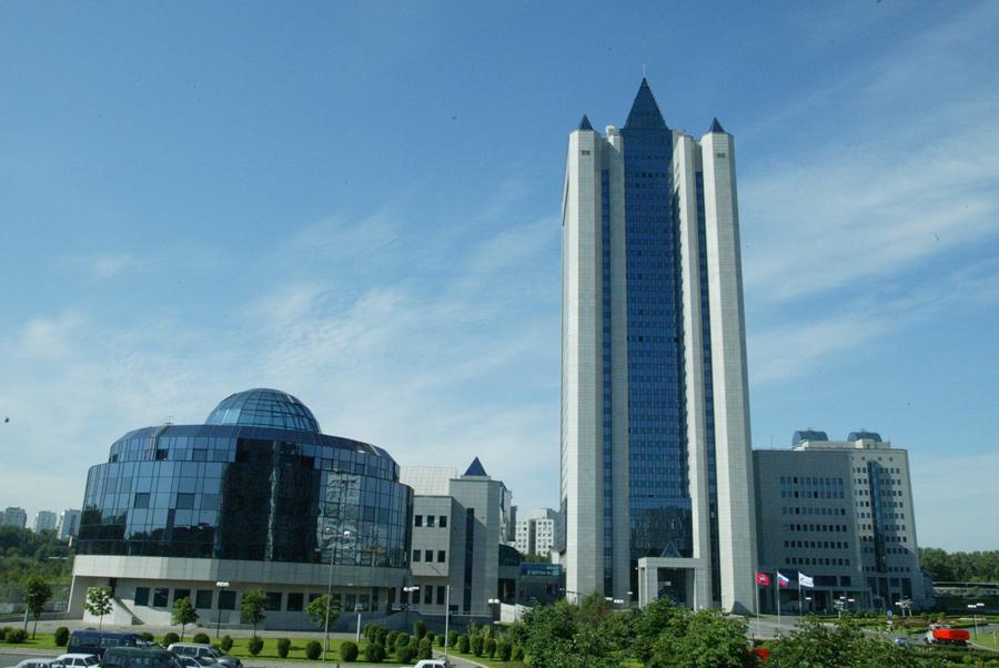 Gazprom-office
