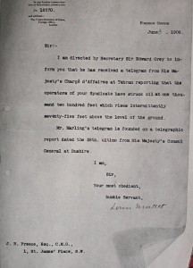 Письмо в форин-офис от от 3 июня 1908