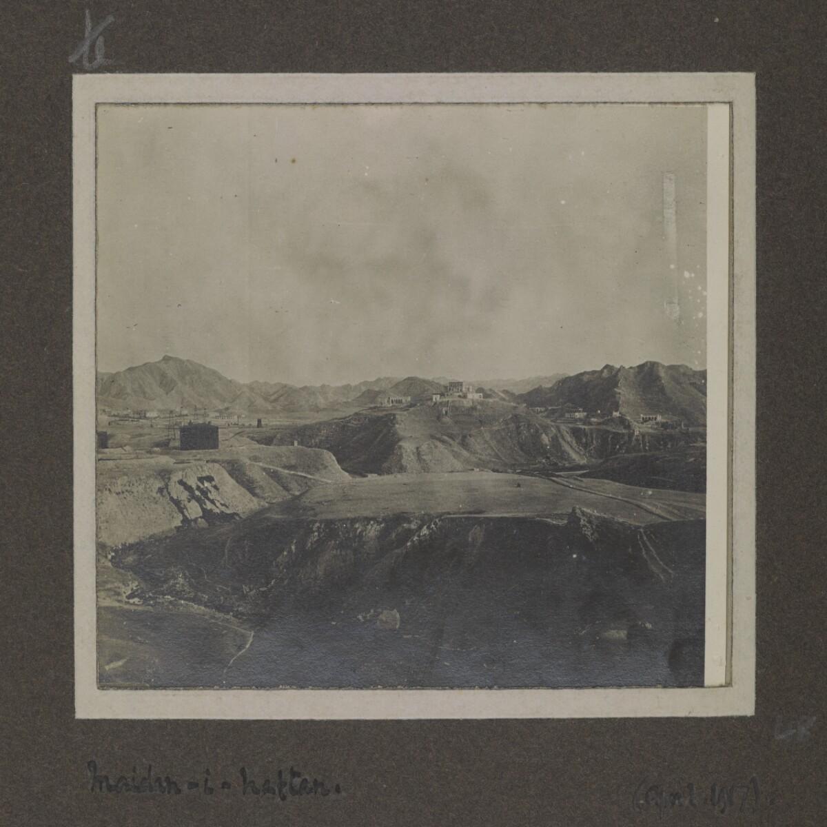 maidan-i-naftan