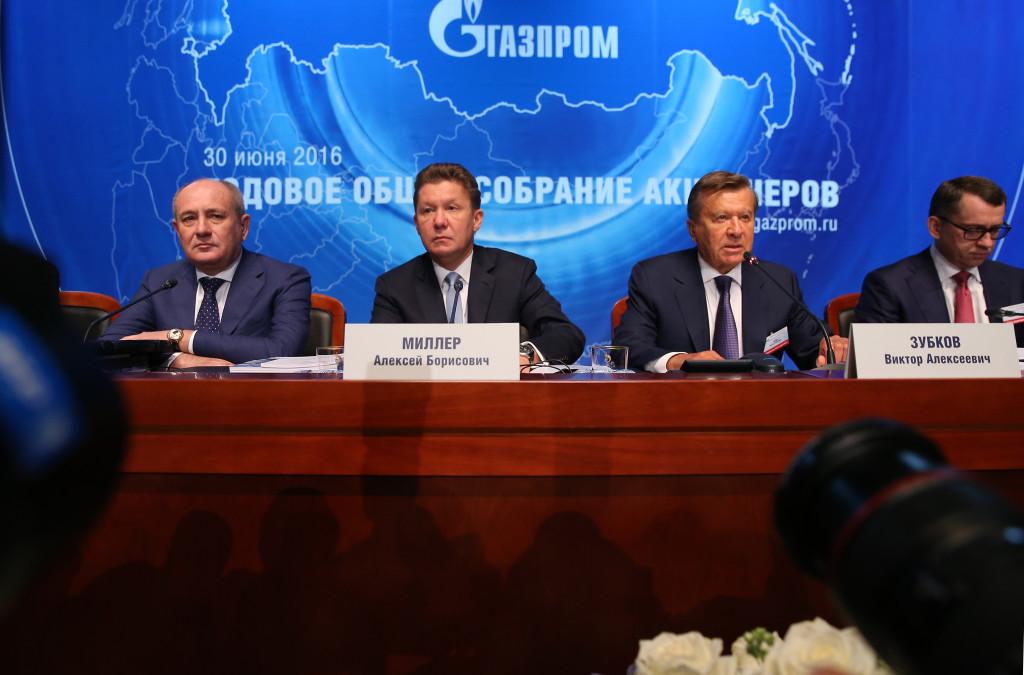© ПАО «Газпром»