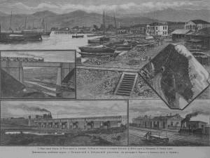 Закавказская железная дорога. 1983 год.