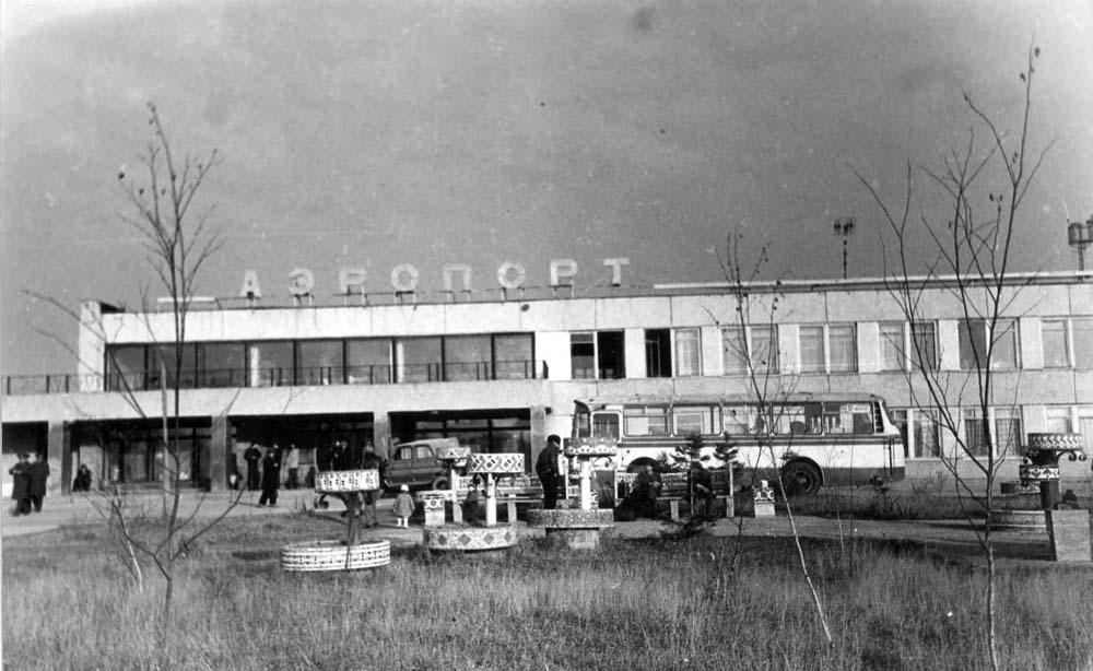 Аэропорт г. Ханты-Мансийск