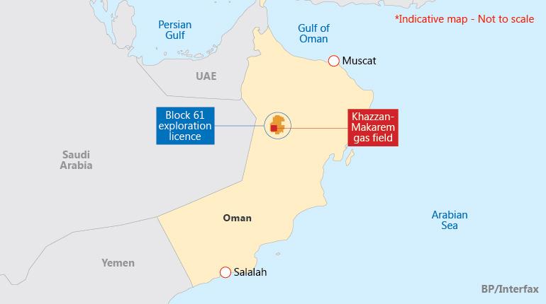 Местоположение 61 лицензионного блока в Омане