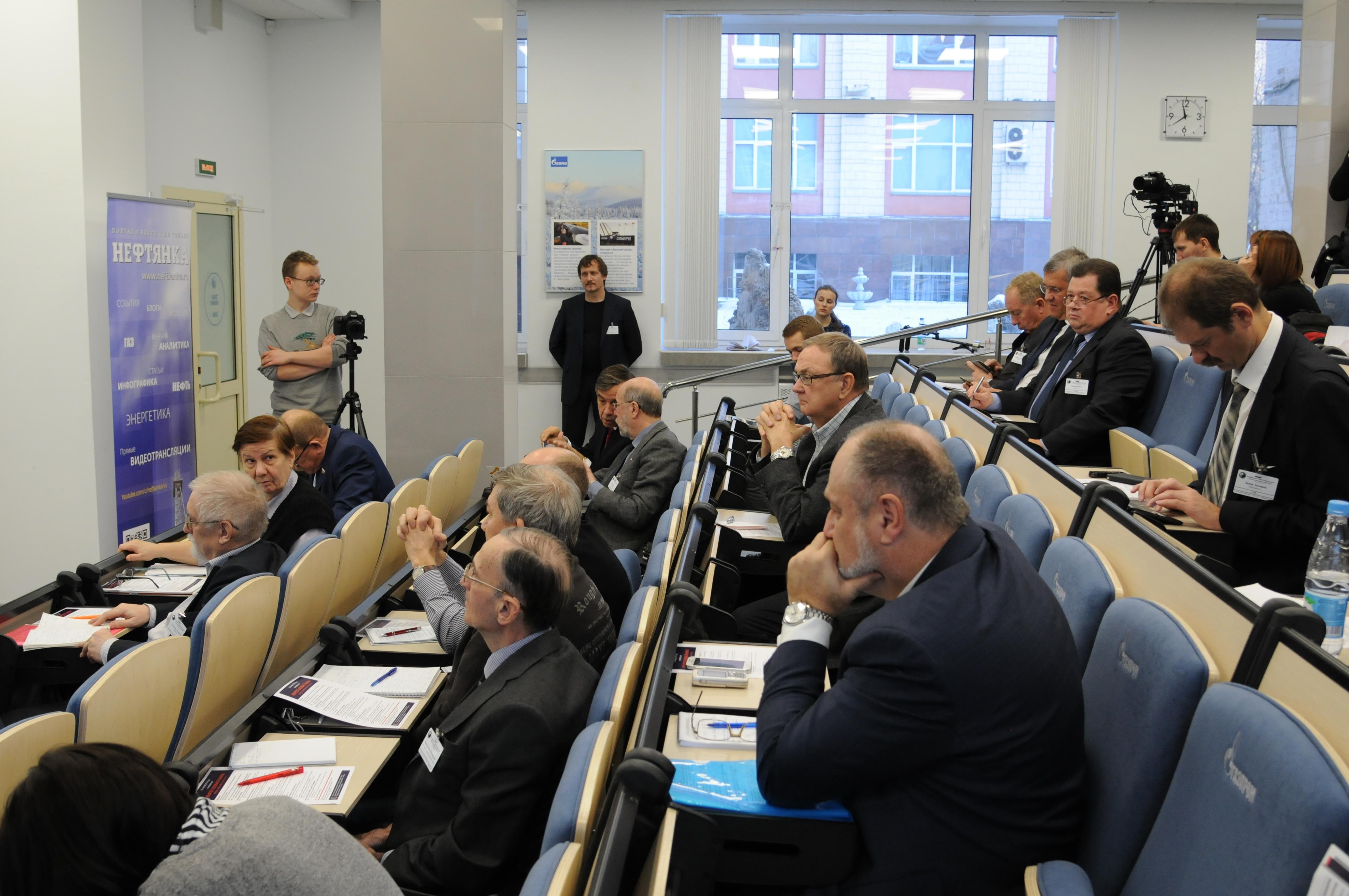 Итоги конференции «Нефтегазовые рынки: тренды, экономика, технологии»