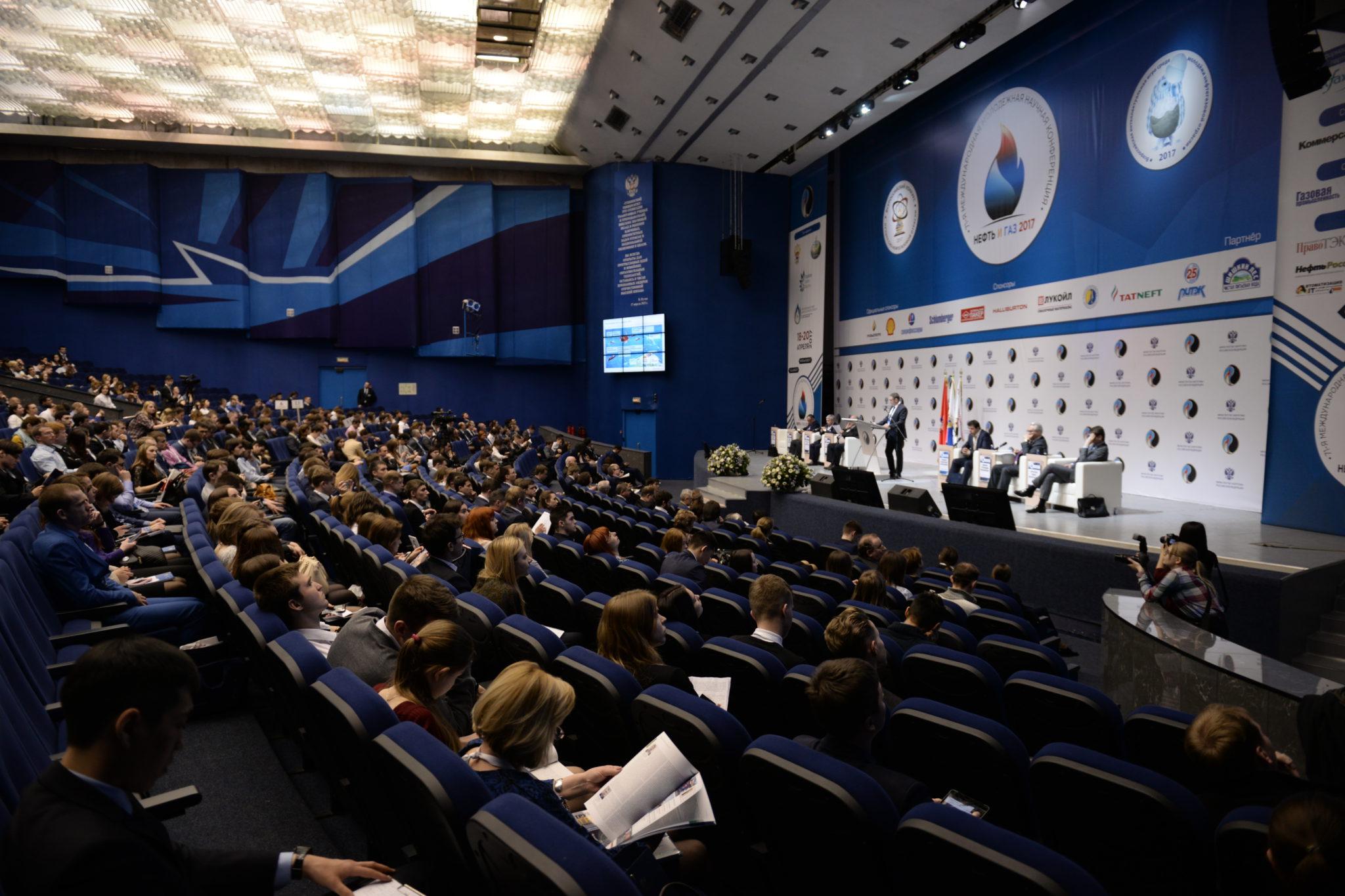 Итоги конференции «Нефть и газ – 2017»