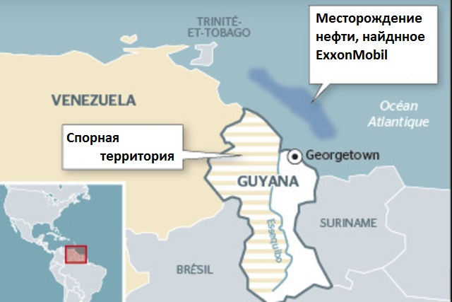 «Нефтяные войны»: ExxonMobil и ресурсы Гайаны