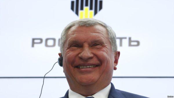 «Роснефть» и скандалы