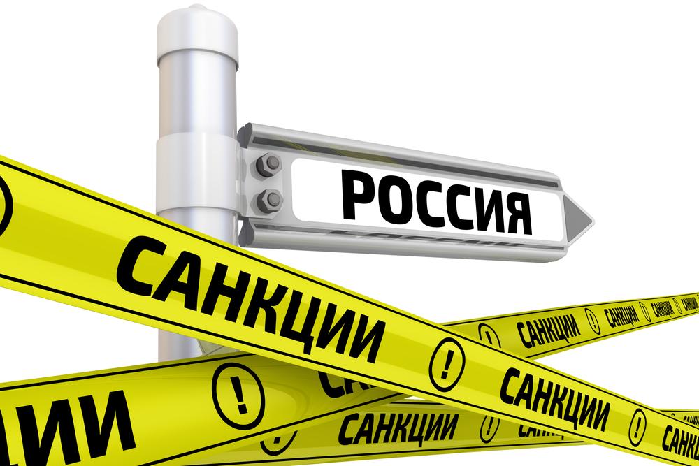 Международные санкции против РФ: объясняем
