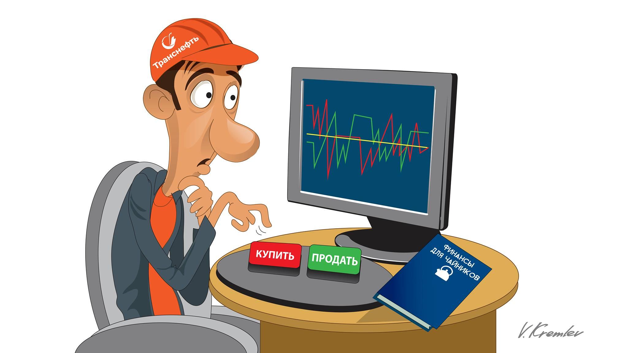 «Транснефть» завела аккаунт на Московской бирже