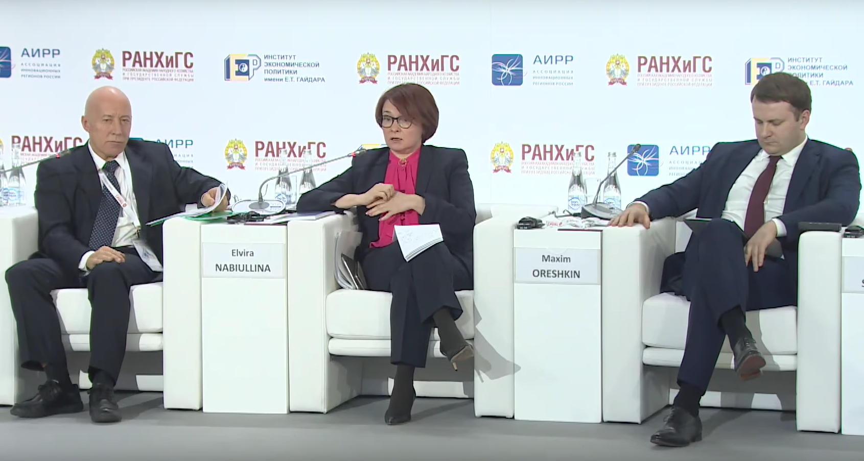 Бюджет России избавляется от нефтяной зависимости