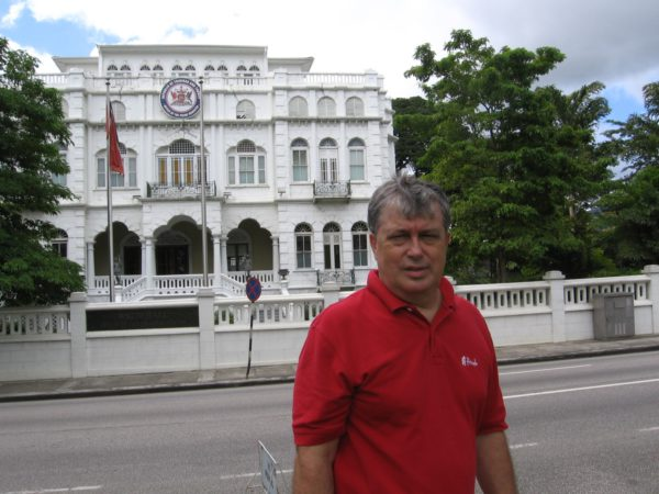 Курс – Тринидад и Тобаго