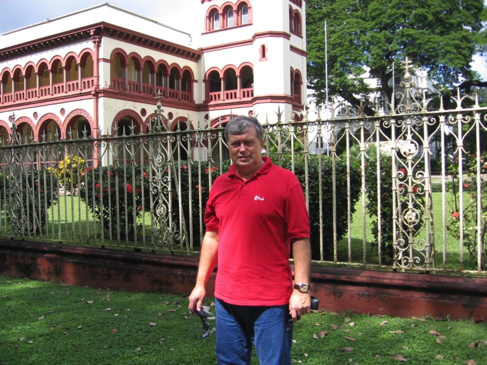 Курс – Тринидад и Тобаго (продолжение)