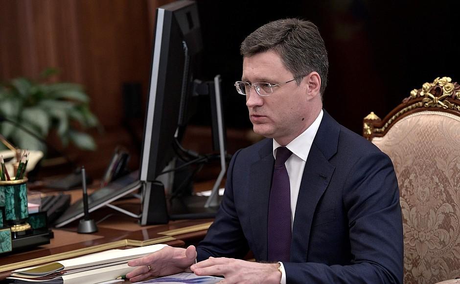 Минэнерго об итогах 2018 г. для российского ТЭК