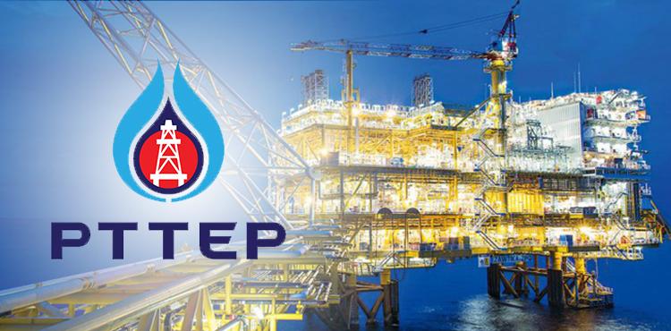 Ресурсная база СПГ. Компания PTTEP открыла крупное газовое месторождение в Малайзии