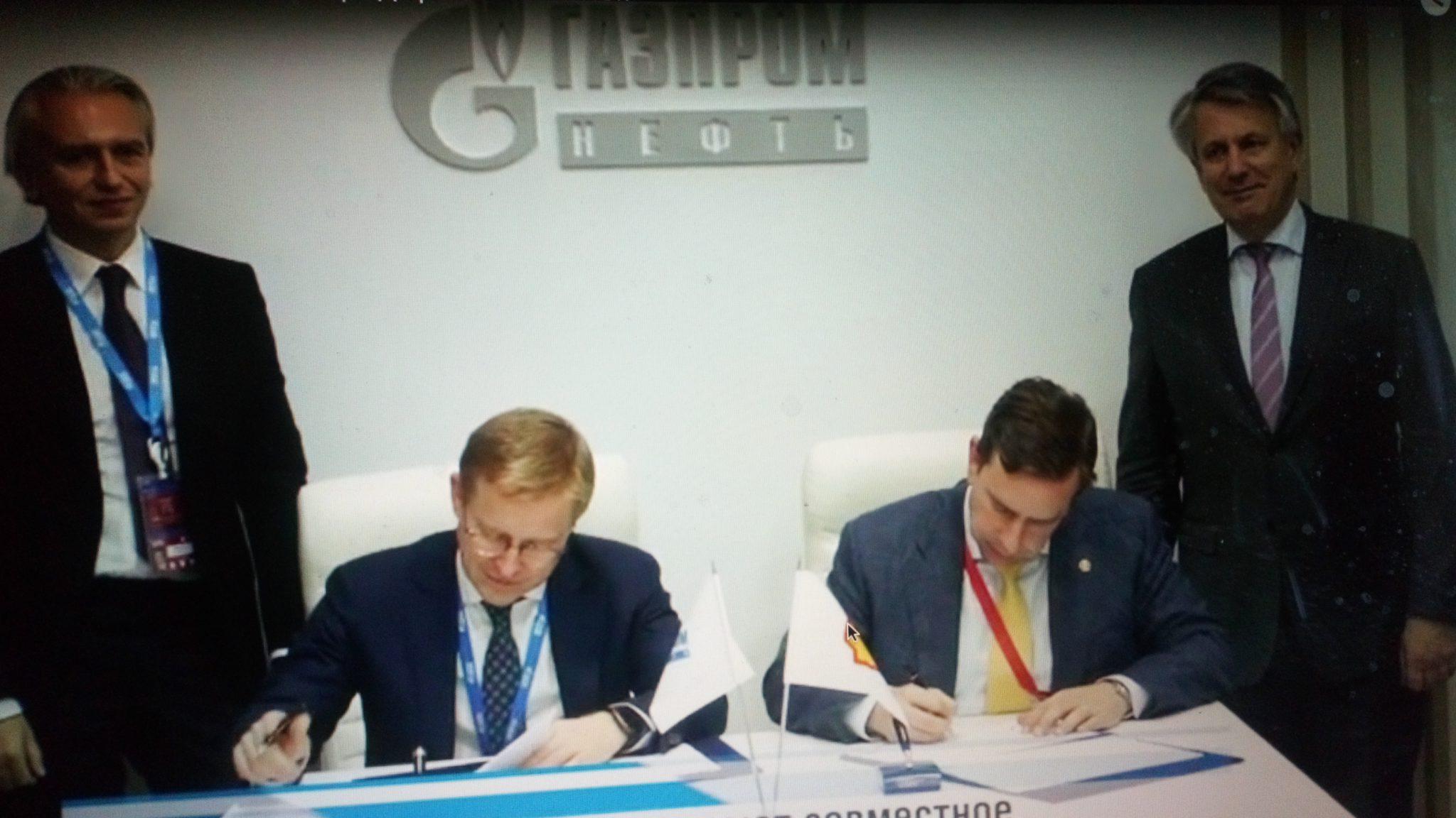 «Меретояханефтегаз» — новое СП «Газпром нефти» и Shell в ЯНАО