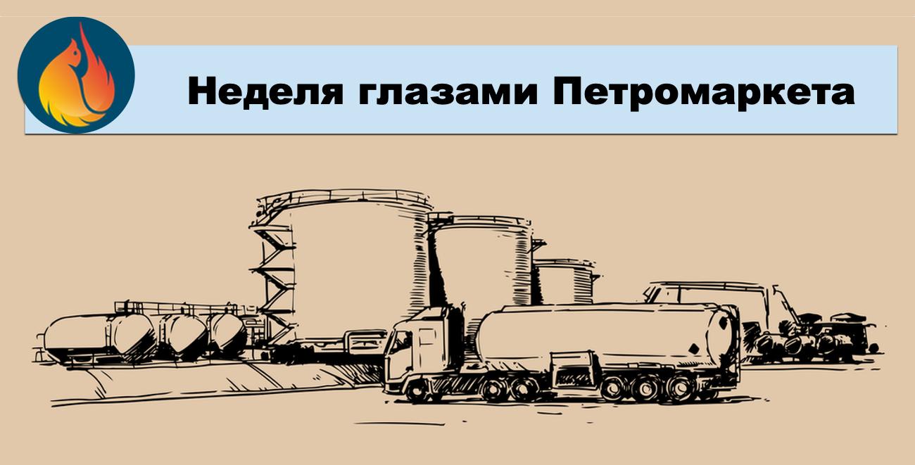 Падение добычи нефти в Саудовской Аравии из-за атаки дронов сделает российские НПЗ убыточными?