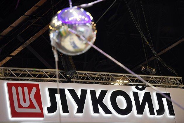 ЛУКОЙЛ запускает новую программу buyback