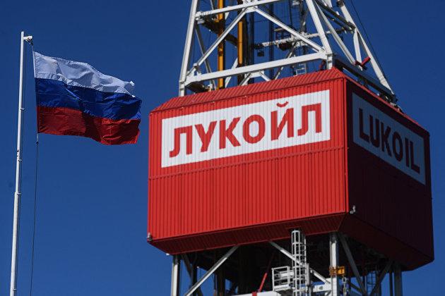 ЛУКОЙЛ опубликовал финансовые результаты за девять месяцев 2019 года