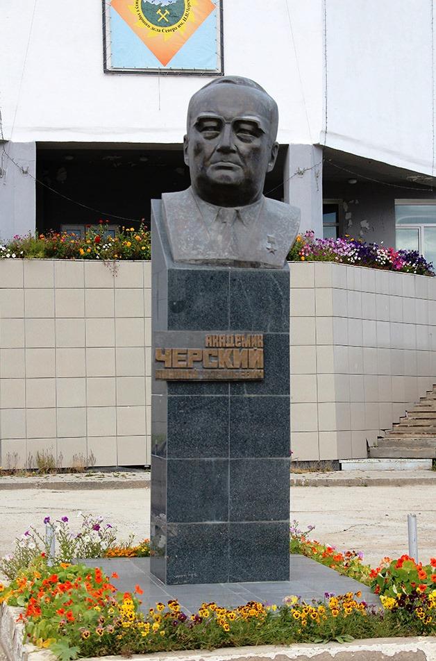 http://neftianka.ru/wp-content/uploads/2020/01/Chersky_Yakutsk.jpg