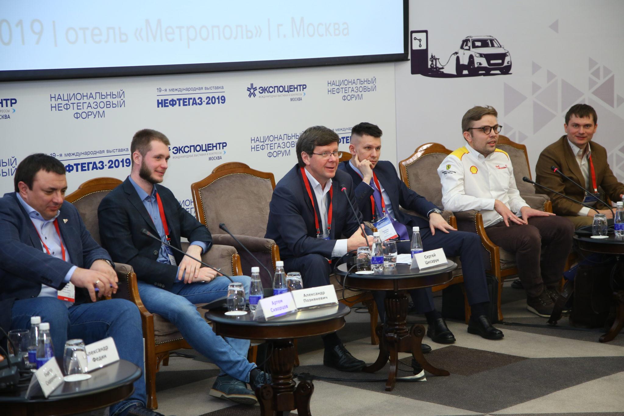 Конференция-семинар «SMART-АЗС: эффективность, инновации, современный сервис»